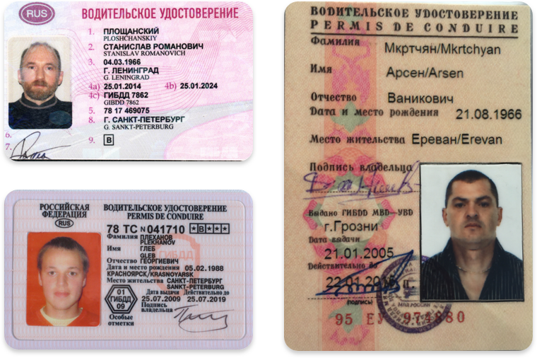 Driver's licenses in Russian