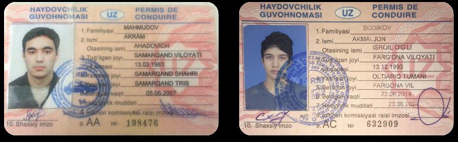 Водительские удостоверения на узбекском